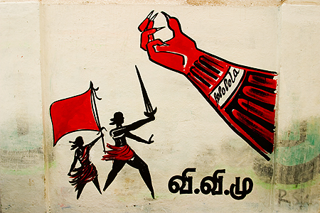 Socialist propaganda, a painted advertisement protesting Big Cola, Tamil Nadu, India. Seth Rosenblatt (c) 2006