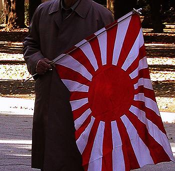 rising-sun-flag.jpg