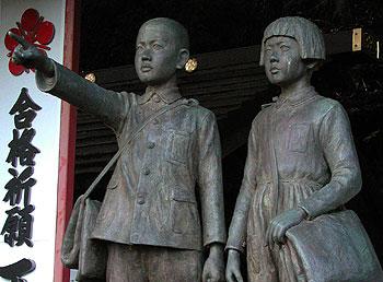 Schoolchildren statue, Oyama-jinja.