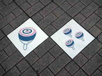 Street tiles in Oyama.