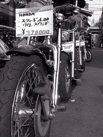 Motorcycles in Ueno, <b>Ampicillin japan</b>, <b>40mg Ampicillin</b>, two.